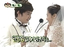 We Got Married (Taeyeon-Jung Hyung Don) 2 DVD บรรยายไทย จบ