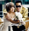 We got married Crown J & Seo In Young 7 DVD พากย์ไทย จบ