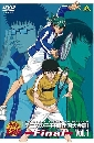 การ์ตูน The Prince of Tennis OVA : National Tournament Chapter 1 DVD พากย์ไทย