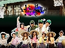 Invincible Youth 15 DVD