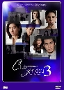 ละครไทย Club Friday The Series Season 3 2 DVD