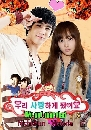 We got married : Nichkhun (2PM) + Victoria Ep.1-64 13 DVD บรรยายไทย จบ