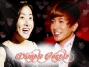 We Got Married :TeukSo [Leeteuk-Super junior + Kang Sora] Ep.1-31 14 DVD บรรยายไทย จบ