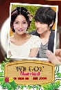 We Got Married Lee Joon + Oh Yoenseo [ep.1-21] 7 DVD บรรยายไทย จบ