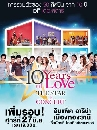 10 YEARS OF LOVE THE STAR IN CONCERT 3 DVD