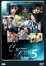 ละครไทย Club Friday The Series Season 5 3 DVD