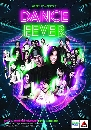 Green Concert 21 Dance Fever Live 1 DVD